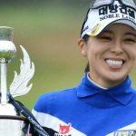 Hur birdie blitz clinches Ladies Scottish Open title