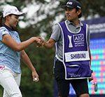 Shibuno dominates Women & # 039; s Open