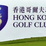 Hong Kong Open postponed amidst & # 039; social unrest & # 039; in town